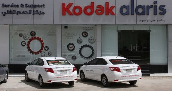 Kodak Alaris service centre