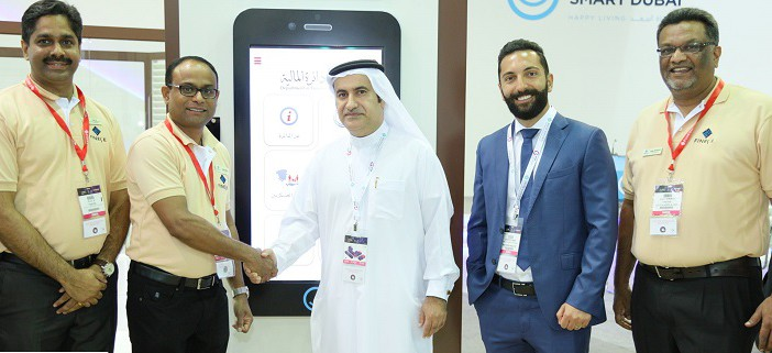 Dubai Governmental 'Open Data Portal' prevents fees duplication