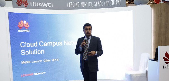 huawei-cloud-campus-solution-launch-photo