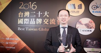 asus-cmo-rex-lee-receives-the-no-1-best-taiwan-global-brand-award-on-behalf-of-the-company