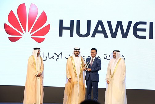 Huawei innovation award