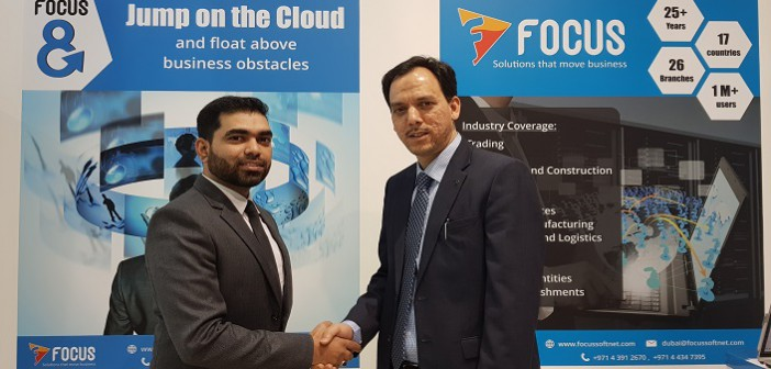 Focus Softnet kick-starts New Zealand operations