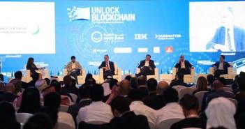 Unlock Blockchain picture