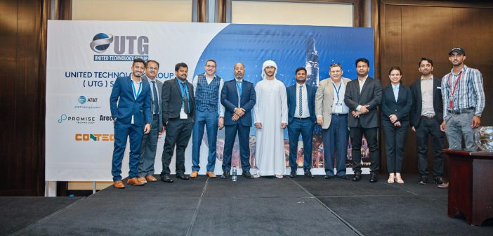 UTG succesfully host the UTG Technology Summit 2019