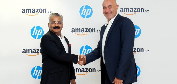 HP Inc. partners with Amazon